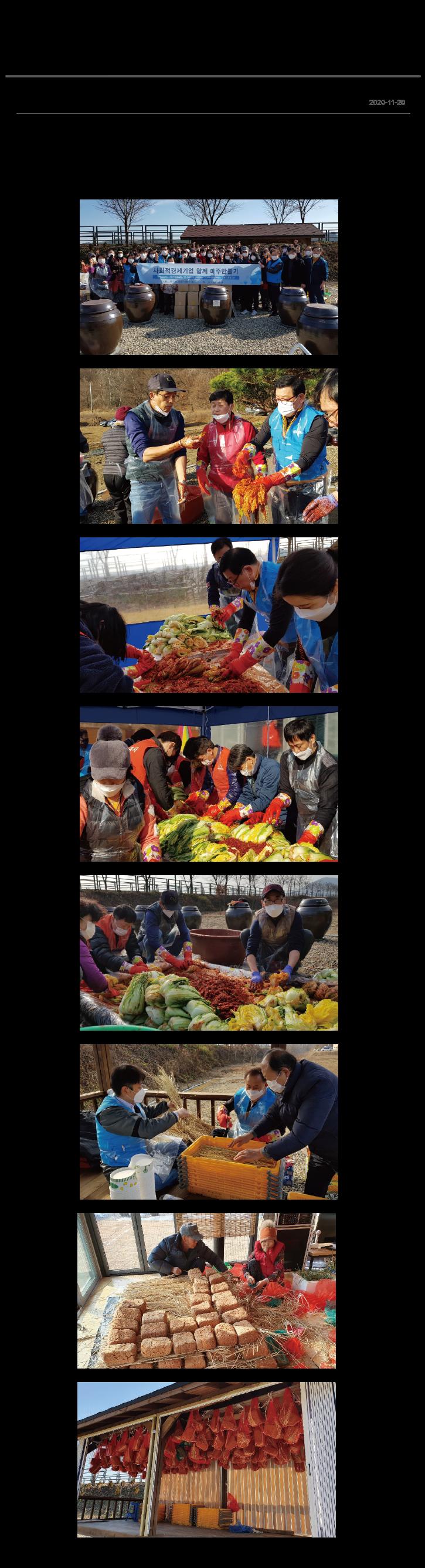 행프 사회공헌 상세페이지-02.png