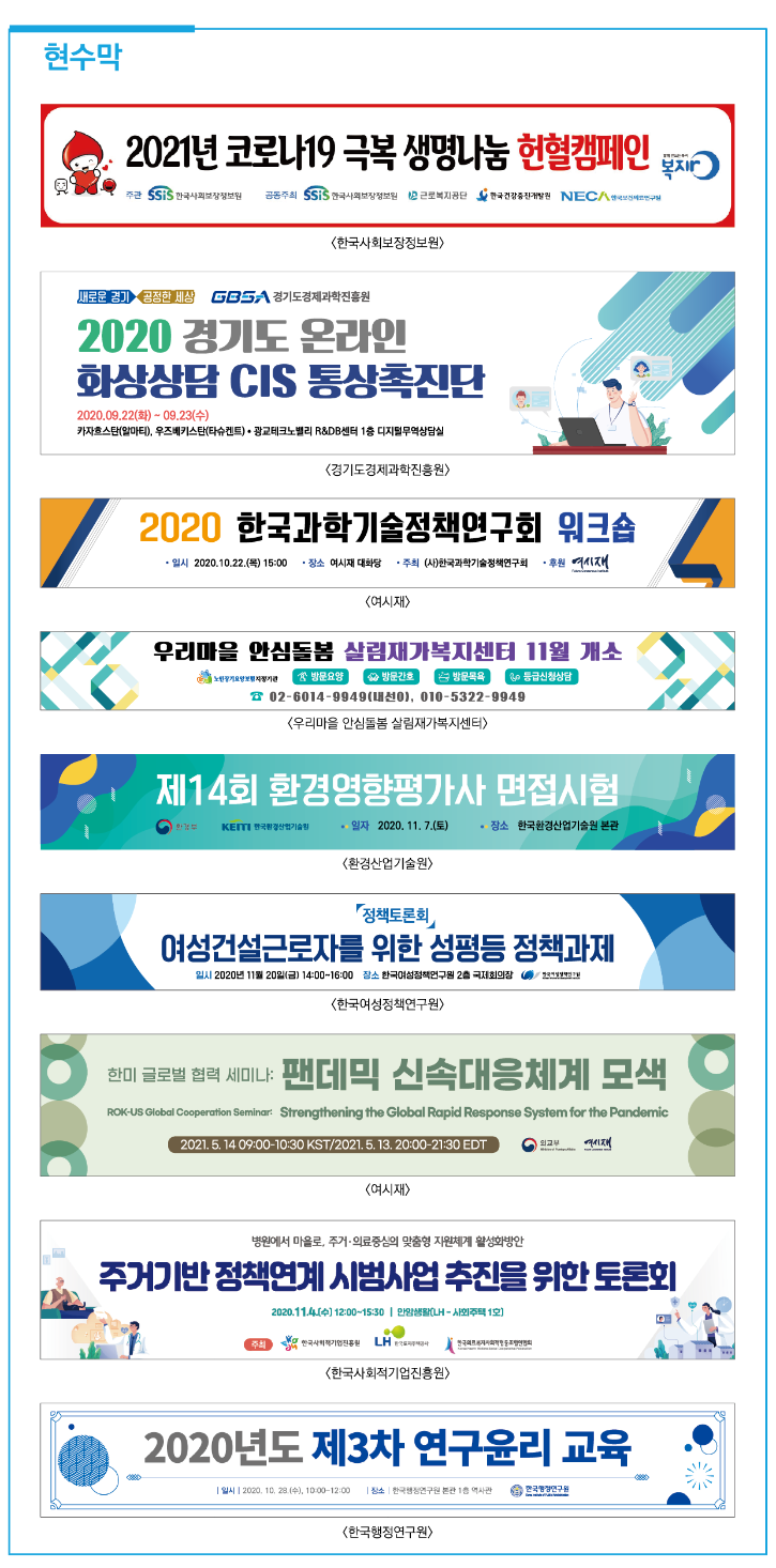 기타인쇄 상세_현수막-01.png