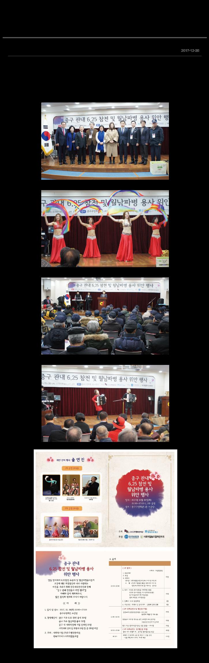 행프 사회공헌 상세페이지-01.png
